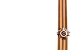 Ordre de grande guerre patriotique sur le ruban de St George en tant que frontière verticale images libres de droits