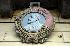 Ordre de Lénine Photographie stock