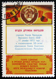 Ordre de l'amitié des nations, vers 1973 Images libres de droits