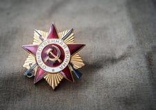 Ordre de la 1ère classe de guerre patriotique Images stock