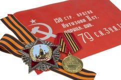 Ordre soviétique de la grande guerre patriotique Images stock