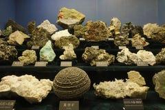 Ore specimens Stock Photos