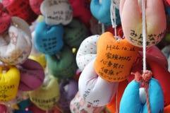 oreiller de peluche de faire-un-souhait de Kodai-JI images stock