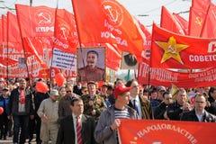 Orel, Rússia - 1º de maio de 2016: Demonstração do partido comunista Peopl Fotografia de Stock Royalty Free