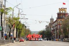 Orel, Rússia - 1º de maio de 2016: Demonstração do partido comunista Peopl Imagens de Stock Royalty Free