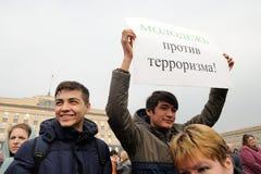 Orel Rosja, Kwiecień, - 08, 2017: Spotkanie przeciw terroryzmowi Potomstwa Zdjęcia Royalty Free