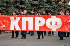 Orel Rosja, Listopad, - 7, 2015: Partii komunistycznej spotkanie KPRF r Obrazy Royalty Free