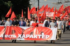 Orel, Rusia - 5 de agosto de 2015: muchedumbre de gente que marcha con rojo Foto de archivo libre de regalías