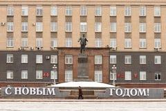 Orel, Rusia - 17 de diciembre de 2015: Preperation del Año Nuevo Orel Adm Fotos de archivo libres de regalías