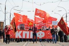 Orel, Rusia - 1 de mayo de 2016: Demostración del Partido Comunista Commu Fotos de archivo libres de regalías