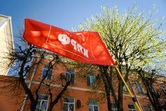 Orel, Rusia - 1 de mayo de 2018: Reunión del primero de mayo Communi rojo invertido Imagen de archivo libre de regalías