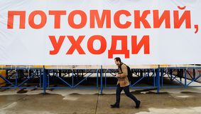 Orel, Rusland, 15 Juni, 2017: De protesten van Rusland Vergadering tegen lo Stock Fotografie