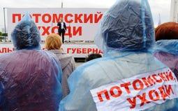 Orel, Rusland, 15 Juni, 2017: De protesten van Rusland Vergadering tegen lo Stock Foto