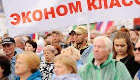 Orel, Rusland, 15 Juni, 2017: De protesten van Rusland Vergadering tegen lo Royalty-vrije Stock Foto