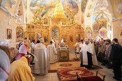 Orel, Rusland - September 13, 2015: De orthodoxe Dag van de Kerkfamilie D Stock Foto's