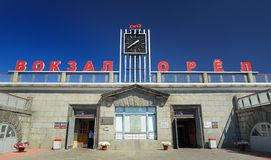 Orel, Russia - August 24, 2015: Railway station building stock images