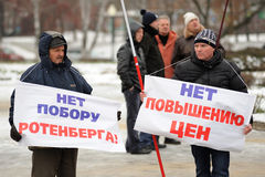 Orel, Russia - December 05, 2015: Truck drivers picket. Men with. Banners No to price rise No to Rottenber's tax horizontal Royalty Free Stock Images