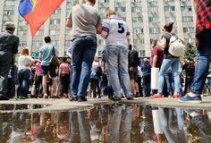 Orel, Russia, June 12, 2017: Russia protests. Protesters and big Royalty Free Stock Images
