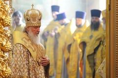 Orel, Russia - 28 luglio 2016: Anniversario di battesimo della Russia divino Immagini Stock Libere da Diritti