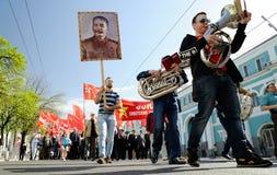 Orel, Russia - 1° maggio 2017: Dimostrazione di maggio Marchi dei trombettisti Immagine Stock Libera da Diritti