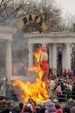 Orel, Russia, Maslenitsa Festival - 22 February, 2015: Kostroma Stock Image