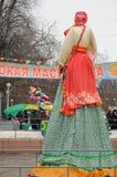 Orel, Russia, Maslenitsa Festival - 22 February, 2015: Kostroma Stock Photos