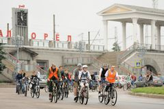 Orel, Russia - May 31, 2015: Bikeday, people cycling down on the Royalty Free Stock Image