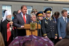 Orel, Russia - May 09, 2015: Celebration of the 70th anniversary Royalty Free Stock Photography