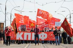 Orel, Russia - May 1, 2016: Communist party demonstration. Commu Royalty Free Stock Photos