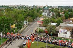 Orel, Russia - May 9, 2017: Victory Day selebration. Large crowd. Of people marching in Immortal Regiment viewed from bird view Royalty Free Stock Photo