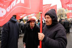 Orel, Russia - November 07, 2016: Communist meeting. Senior peop Stock Photography