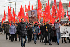 Orel, Russia - November 7, 2015: Communist party meeting. People Royalty Free Stock Photography