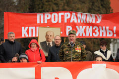Orel, Russia - November 7, 2015: Communist party meeting. Red ba Stock Photo