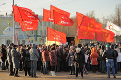 Orel, Russia - November 29, 2015: Russian truck drivers protest. Strikers with red communist flags horizontal Stock Image