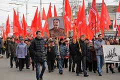 Orel, Russia - 7 novembre 2015: Riunione del partito comunista La gente Fotografia Stock Libera da Diritti
