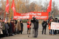 Orel, Russia - 7 novembre 2015: Riunione del partito comunista Sedere rosse Fotografia Stock
