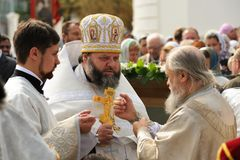Orel, Russia - September 13, 2015: Orthodox Church Family Day. D Royalty Free Stock Photo