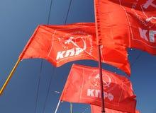 Orel, Russie - 1er mai 2017 : Démonstration de mai Fla communiste rouge Images libres de droits