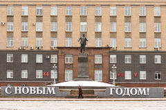 Orel, Russland - 17. Dezember 2015: Neues Jahr preperation Orel Adm Lizenzfreie Stockfotos