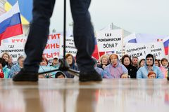 Orel, Russland, am 15. Juni 2017: Russland-Proteste Treffen gegen lo Stockbilder