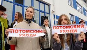 Orel, Russland, am 15. Juni 2017: Russland-Proteste Treffen gegen lo Lizenzfreie Stockfotos