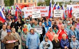 Orel, Russland, am 15. Juni 2017: Russland-Proteste Treffen gegen lo Lizenzfreie Stockfotografie