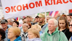 Orel, Russland, am 15. Juni 2017: Russland-Proteste Treffen gegen lo Lizenzfreies Stockfoto