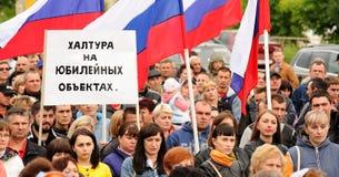 Orel, Russland, am 15. Juni 2017: Russland-Proteste Treffen gegen lo Lizenzfreie Stockbilder