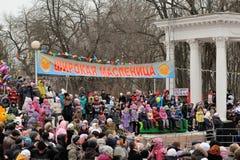 Orel, Russland, Maslenitsa-Festival - 22. Februar 2015: Leute wa Lizenzfreies Stockfoto
