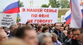 Orel Ryssland, Juni 15, 2017: Ryssland protester Möte mot lo Arkivfoto