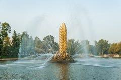 Orelha dourada do ` soviético legendário de Zolotoy Kolos do ` da fonte Moscovo, Rússia fotografia de stock