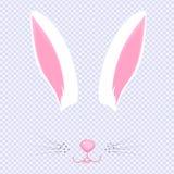 Orelhas e nariz do coelhinho da Páscoa Máscara para o carnaval, selfie, foto, bate-papo A cara do animal Filtro do coelho ilustração do vetor