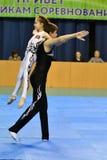 Orenbourg, Russie, année des 26-27 mai 2017 : Les juniors concurrencent dans des acrobaties de sports Photographie stock
