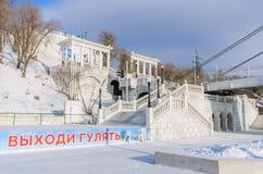 Orenburg De afdaling aan de Ural-Rivier en de dijk met de banner ` gaan voor een gang ` uit Stock Fotografie